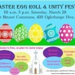 Easter-Egg-roll-flyer